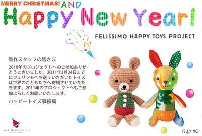 Santa_card02038_2_2