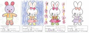 Blogz210946320001