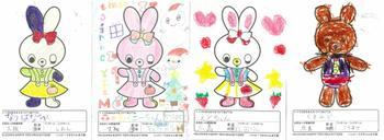 Blog1121037170001