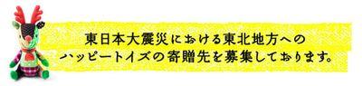 20110720075459_2