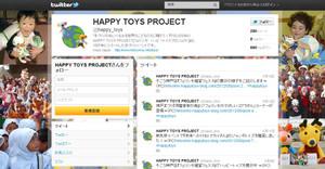 Toystwitterr_2
