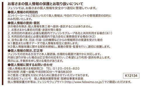 Pmark_2013_4