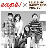 Expe_5