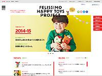 2014webtop