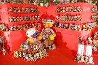 Happy_toys_2006_22_1